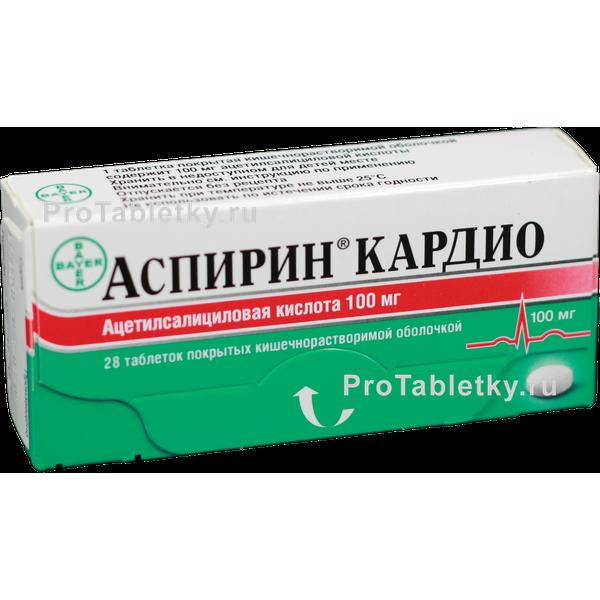 аспирин кардио состав инструкция по применению