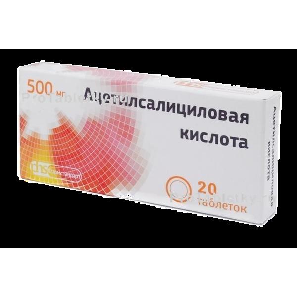 Ацетилсалициловая кислота с анальгином