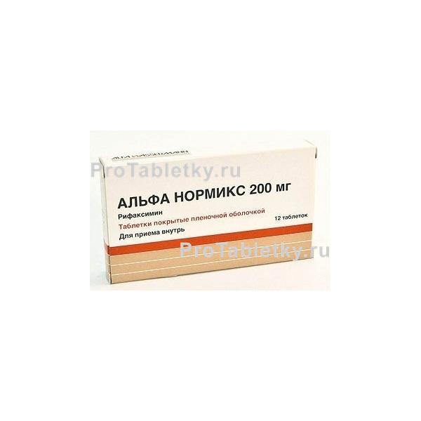Альфа нормикс - 5 отзывов, цена от 526 руб., инструкция по применению