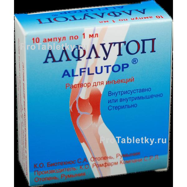 Коксартроз.алфлутоп вводят внутрь суставов силовые упражнения на коленный сустав в домашних условиях