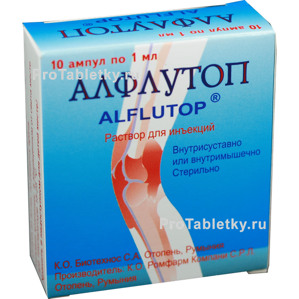 Алфлутоп артроз коленного сустава суставного ревматизма
