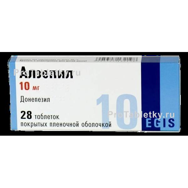 тиоридазин инструкция по применению цена отзывы