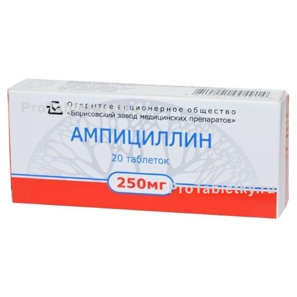 Ампицилин тригидрат инструкция