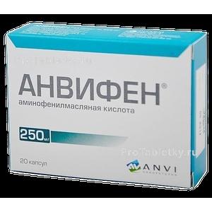 Препарат анвифен показания к применению
