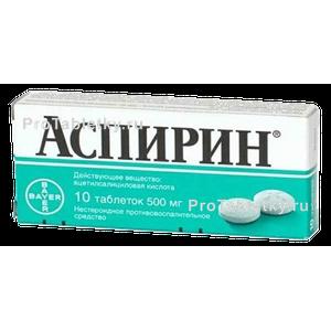 Аспирин – инструкция по применению таблеток, цена, отзывы, аналоги