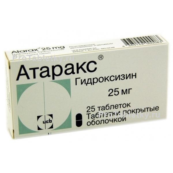 Атаракс - 73 отзыва, цена от 235 руб., инструкция по применению