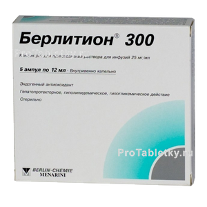Берлитион 300 цена в Томске от 582 руб., купить Берлитион 300, отзывы и инструкция по применению