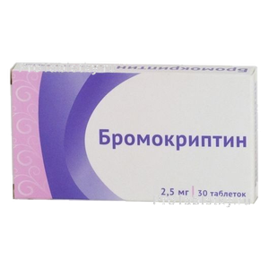 Бромокриптин 0,0025 n30 табл - цена 281 руб., купить в интернет аптеке в Томске Бромокриптин 0,0025 n30 табл, инструкция по применению, отзывы