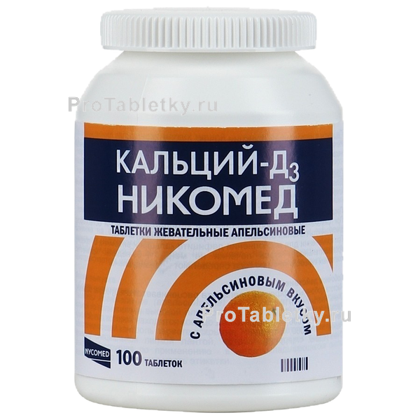 Можно ли употреблять кальций в таблетках