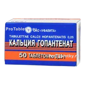 Кальция гопантенат цена от 201 руб, Кальция гопантенат купить в Москве, инструкция по применению, аналоги, отзывы