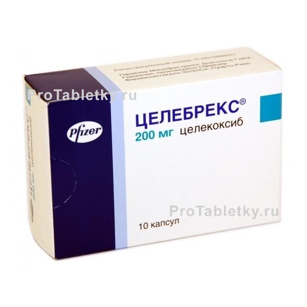 Целебрекс - 28 отзывов, цена от 95 руб., инструкция по применению