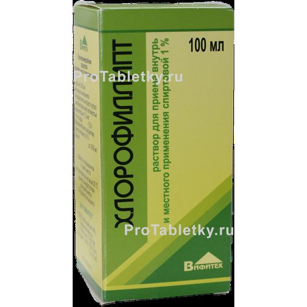 Хлорофиллипт - 78 отзывов, инструкция по применению