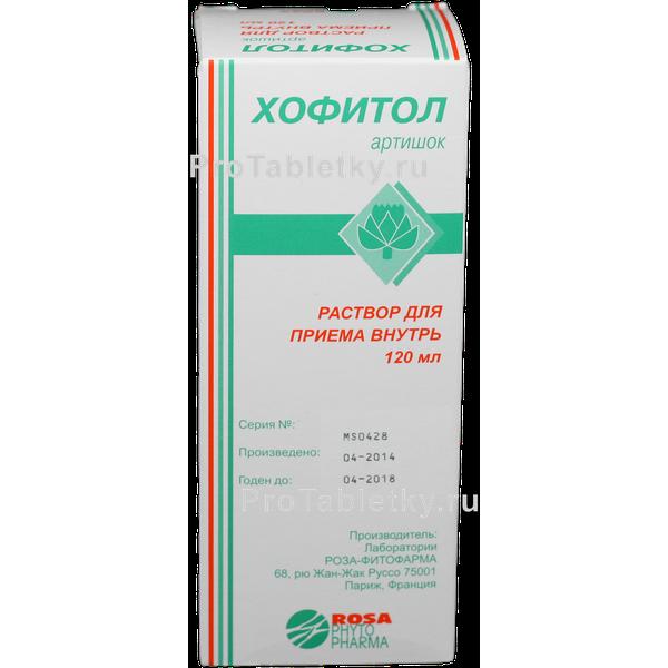 Хофитол - 40 отзывов, цена от 161 руб., инструкция по применению