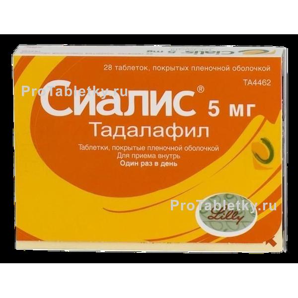Что за лекарство cialis online viagra forum