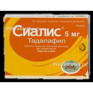 Купить Сиалис дженерик с доставкой в интернет магазине, таблетки Сиалис для мужчин недорого