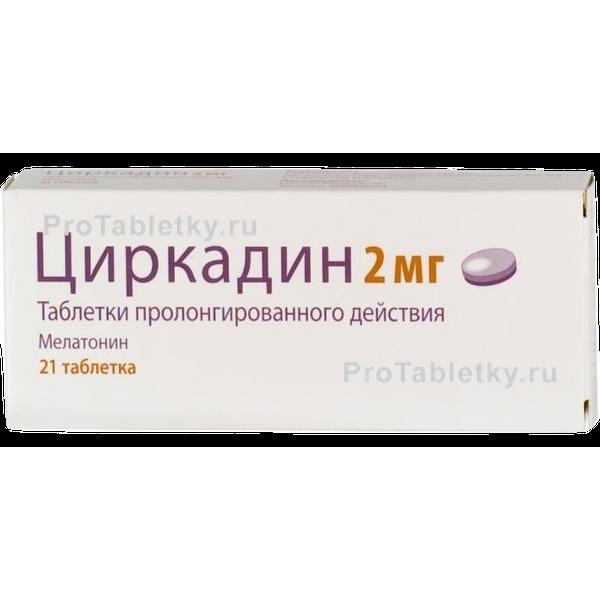 Таблетки от бессонницы для пожилых отзывы