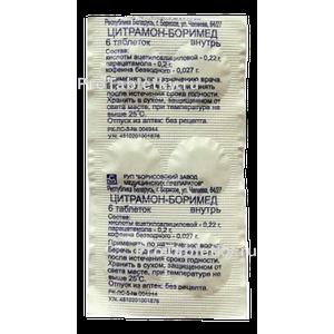 Цитрамон: инструкция по применению, таблетки повышают или понижают давление, состав
