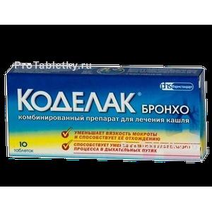 Коделак Бронхо и Коделак Бронхо с чабрецом: инструкция по применению, отзывы, цена на препараты