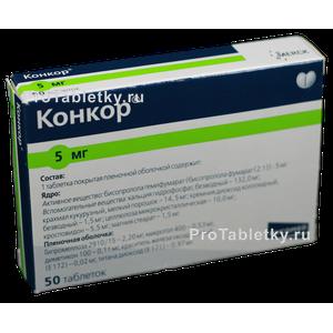 Конкор инструкция по применению, аналоги отзывы цена таблетки 5, 10 мг
