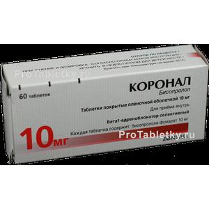 Коронал цена в Томске от 129 руб., купить Коронал, отзывы и инструкция по применению