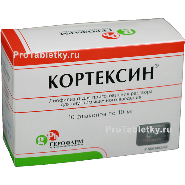 Кортексин - 57 отзывов, инструкция по применению