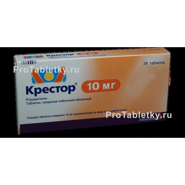препарат крестор 10 мг цена