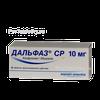 Таблетки при аденоме простаты 49