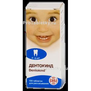 Дентокинд цена в Москве от 494 руб., купить Дентокинд, отзывы и инструкция по применению