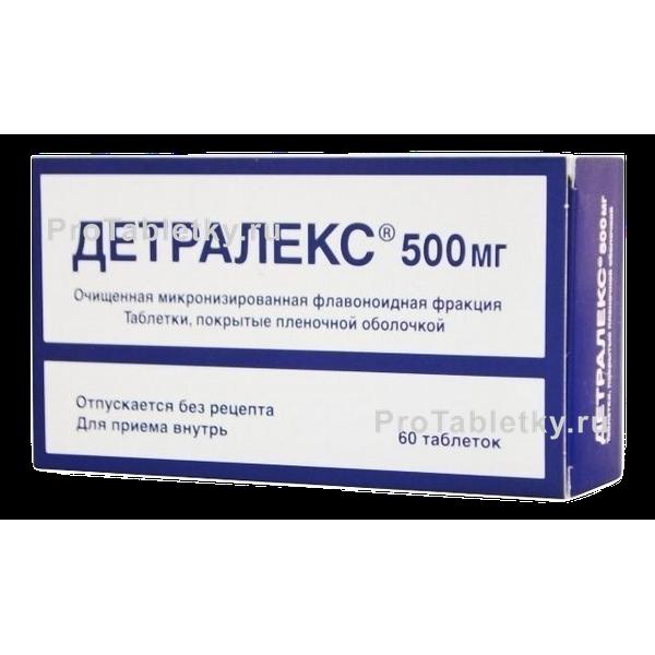 Детралекс - 90 отзывов, цена от 254 руб., инструкция по применению