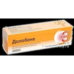 Долобене купить, цена на Долобене в Москве от 389 руб., инструкция по применению, отзывы.