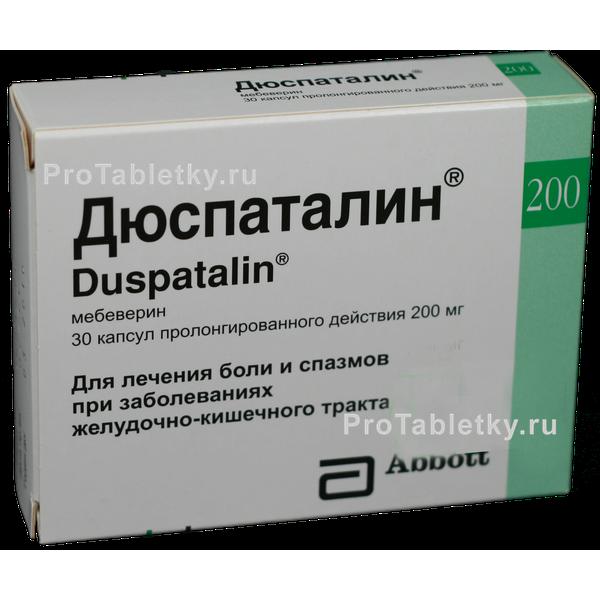 Дюспаталин - 22 отзыва, цена от 93 руб., инструкция по применению