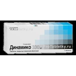 Таблетки Динамико: отзывы мужчин, инструкция по применению, цена, аналоги