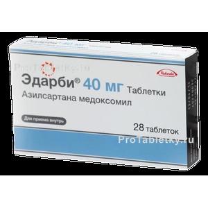 Эдарби 40 мг инструкция по применению отзывы