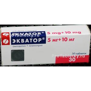 Таблетки Экватор - дозировка и побочные действия, аналоги и цена препарата