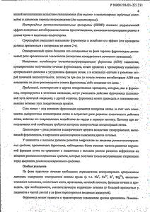 skolko-v-krovi-i-moche-derzhitsya-geroin
