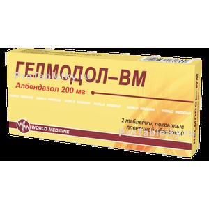 Гелмодол вм отзывы о препарате