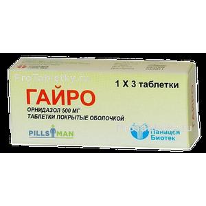 Гайро цена в Томске от 408 руб., купить Гайро, отзывы и инструкция по применению