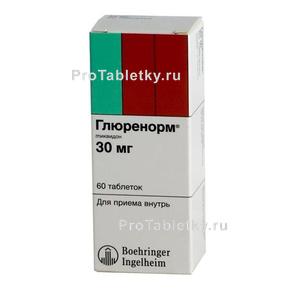Глюренорм купить, Цена на Глюренорм 271 руб в Москве, инструкция по применению, отзывы, аналоги