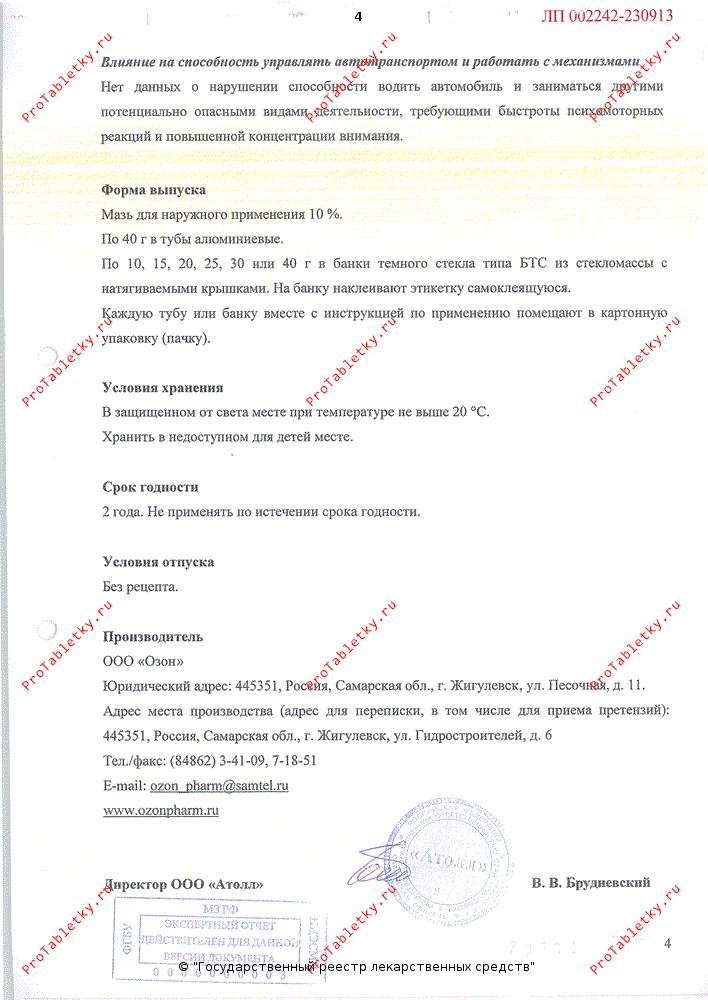 VHQ Без кидалова Новошахтинск