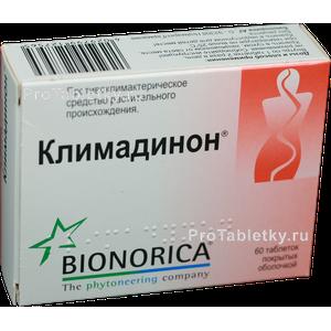 статины 4 поколения название препаратов