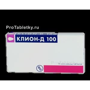 Д Клион свечи - инструкция по применению и отзывы о препарате