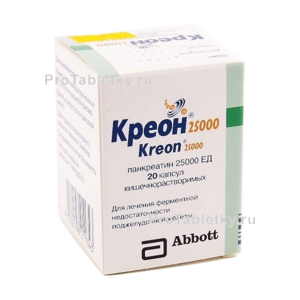 Креон 25000 (creon 25000) инструкция по применению лекарства.
