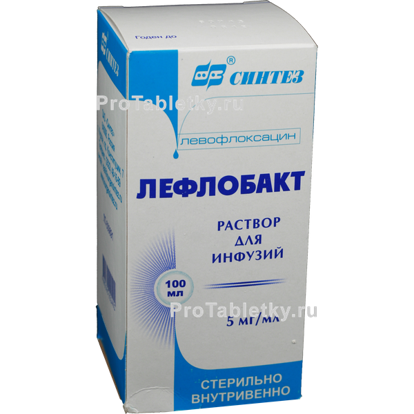 лефлобакт внутривенно инструкция по применению