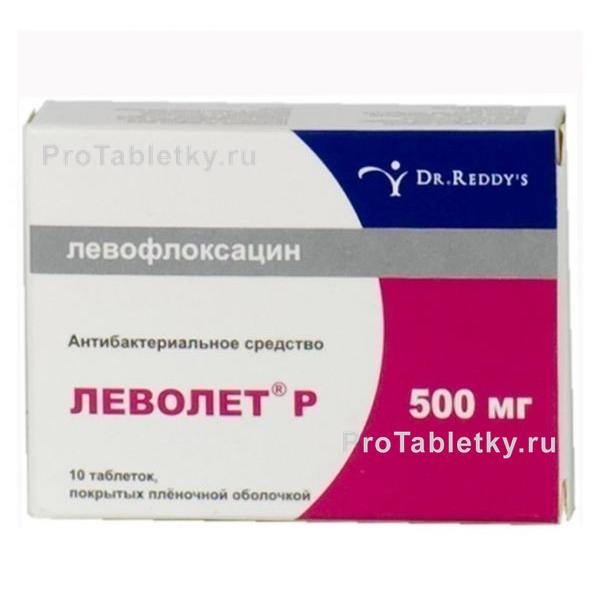 антибиотик леволет инструкция по применению