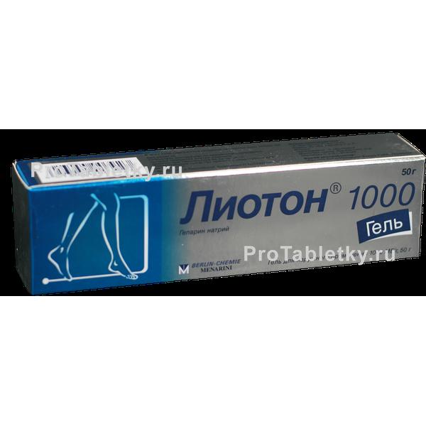 Лиотон 1000 - 30 отзывов, цена от 270 руб., инструкция по применению
