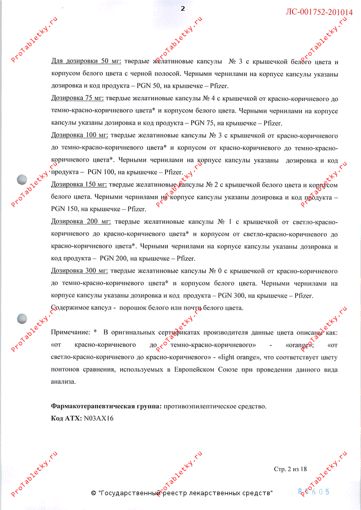 Koks Без кидалова Владивосток Героин  Опт Мурманск