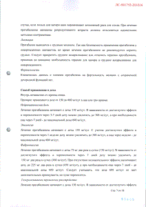 Trip legalrc Мичуринск МДА Закладкой Новокузнецк