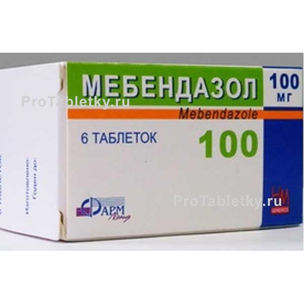 Мебендазол - 3 отзыва, цена от 780 руб., инструкция по применению