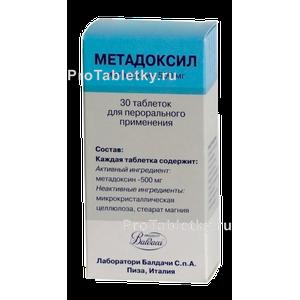 Метадоксил цена в Москве от 1076 руб., купить Метадоксил, отзывы и инструкция по применению