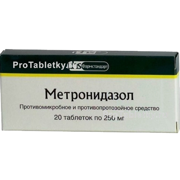Метронидазол - 22 отзыва, цена от 5 руб., инструкция по применению